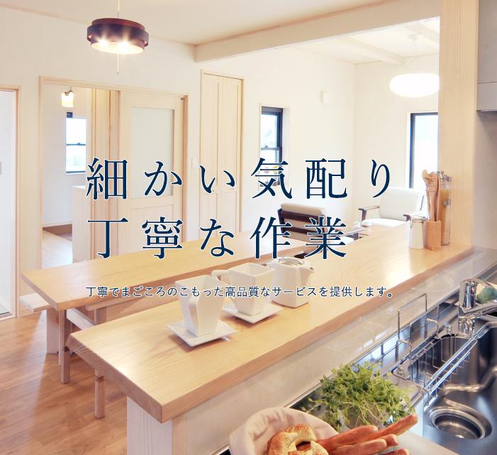 町田市・相模原市のハウスクリーニングは「Bright Clean House」